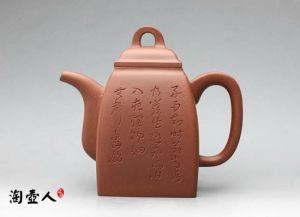 《汉方壶》-陈顺培作品