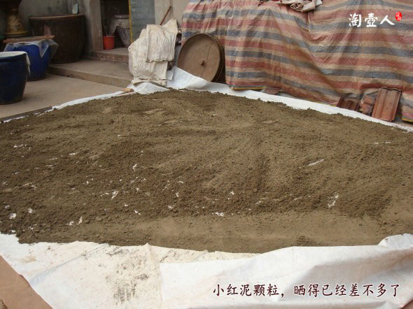 图解泥料生产加工过程