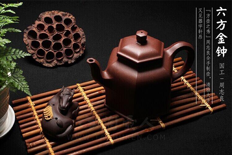 四季饮茶之道