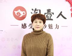宜兴紫砂壶名家陈惠红贺岁专辑