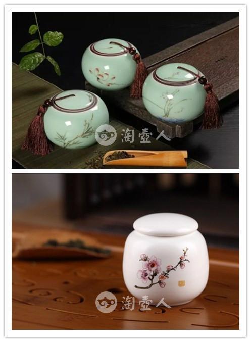 茶识丨会喝茶·也