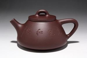 小子冶石瓢(兰草)