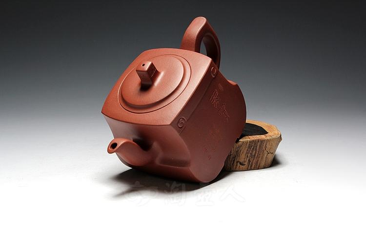 宜兴紫砂壶名家潘明星紫砂壶-神斧壶
