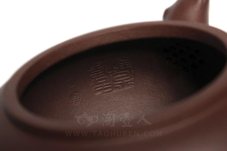 宜兴紫砂壶名家周伟光紫砂壶-桃李满天下壶