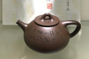 石瓢(谭泉海刻绘)