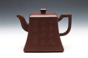 宜兴紫砂壶方钟壶