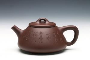 三足石瓢(小)