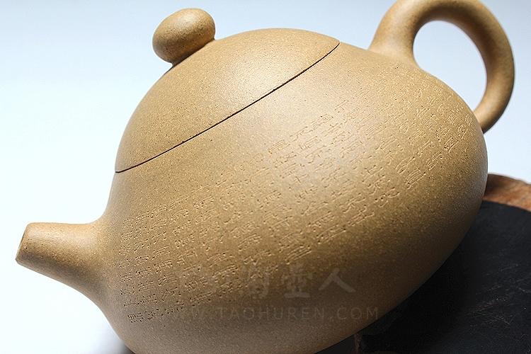 宜兴紫砂壶名家狄新陶紫砂壶-文旦壶
