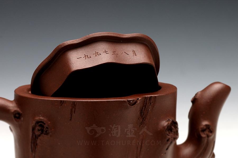 宜兴紫砂壶名家陈国良紫砂壶-小梅桩(薄胎)壶