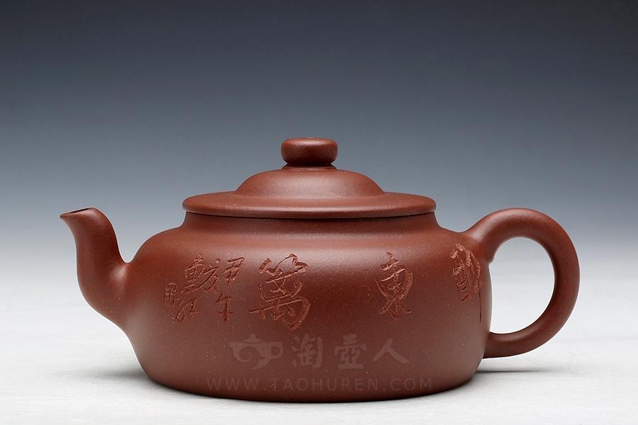 宜兴紫砂壶名家陈惠红紫砂壶-润玉壶