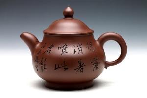 高潘壶(谭泉海刻绘)