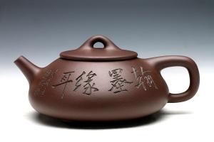 石瓢(谭泉海书铭)