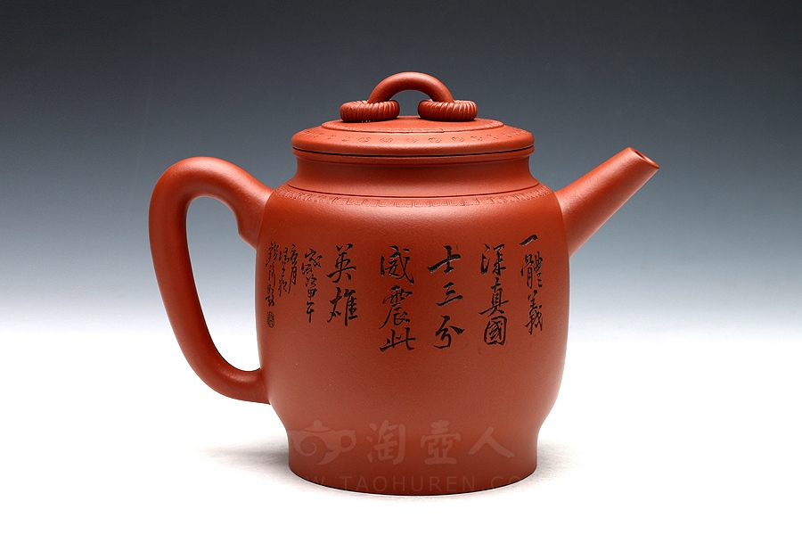 宜兴紫砂壶名家邵顺生紫砂壶-大禅钟壶