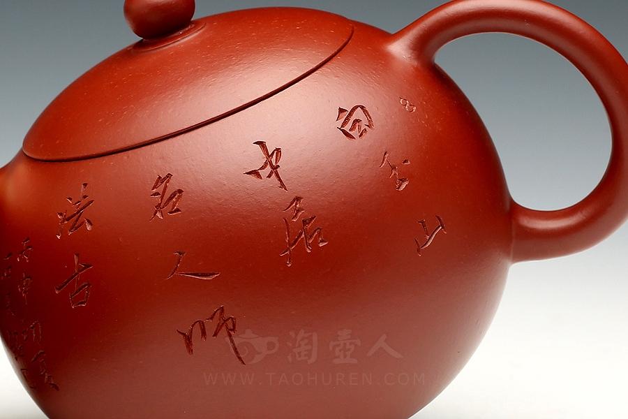紫砂壶-西施-杨军保全手工制作-原矿大红袍紫砂泥料