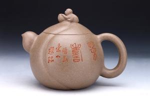 茶寿(鲍志强装饰)