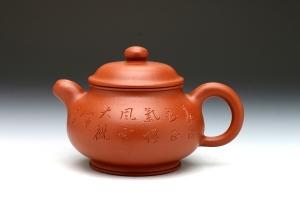 潘壶(陈宏林装饰)