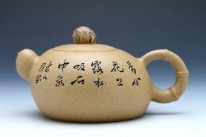 竹石(鲍志强装饰)
