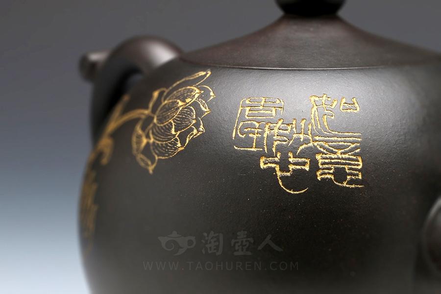 宜兴紫砂壶名家范伟群紫砂壶-妙心如意壶