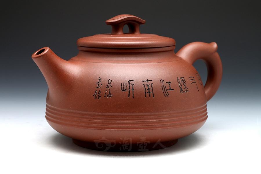 宜兴紫砂壶名家谭泉海紫砂壶-江南春壶