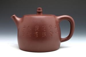 汉铎•三(谭泉海装饰)