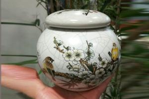 青瓷茶叶罐