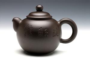 古韵茗壶(谭泉海铭·薄胎)