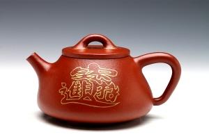 宜兴紫砂壶子冶石瓢(描金)