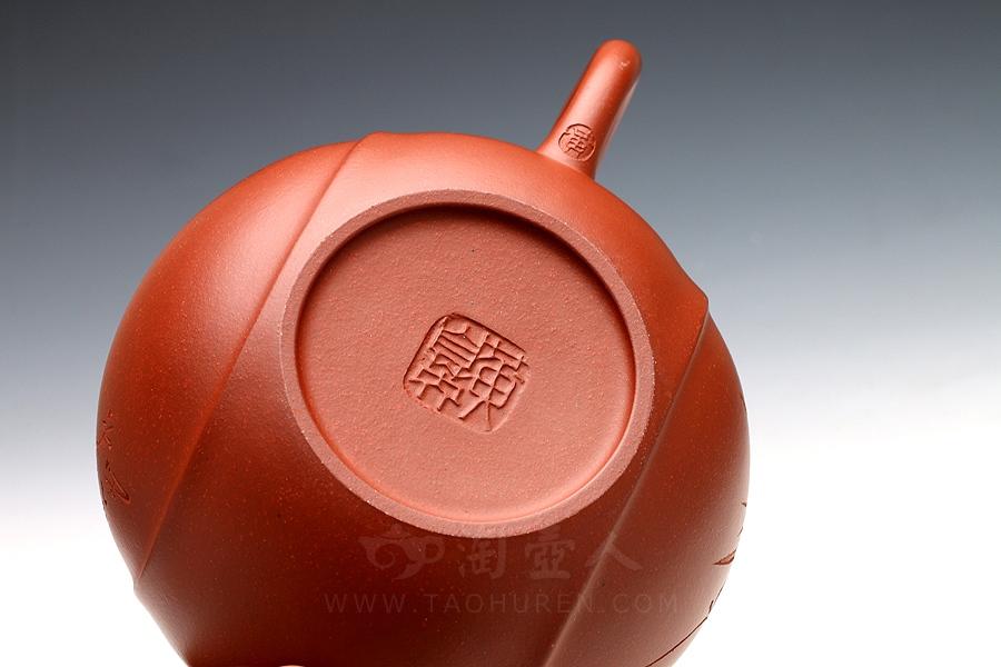 宜兴紫砂壶名家黄自英紫砂壶-乐泉壶