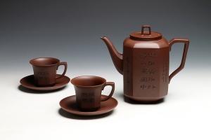 高八方茶具(薄胎)