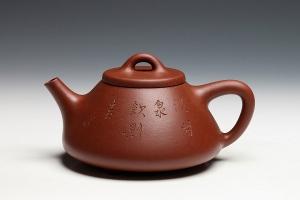 石瓢(吴东元书铭)