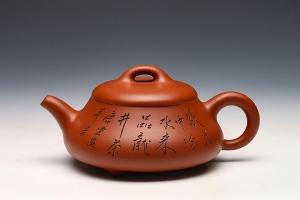 矮石瓢(唐云装饰)