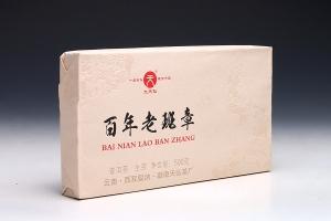 百年老班章 普洱茶(生茶)
