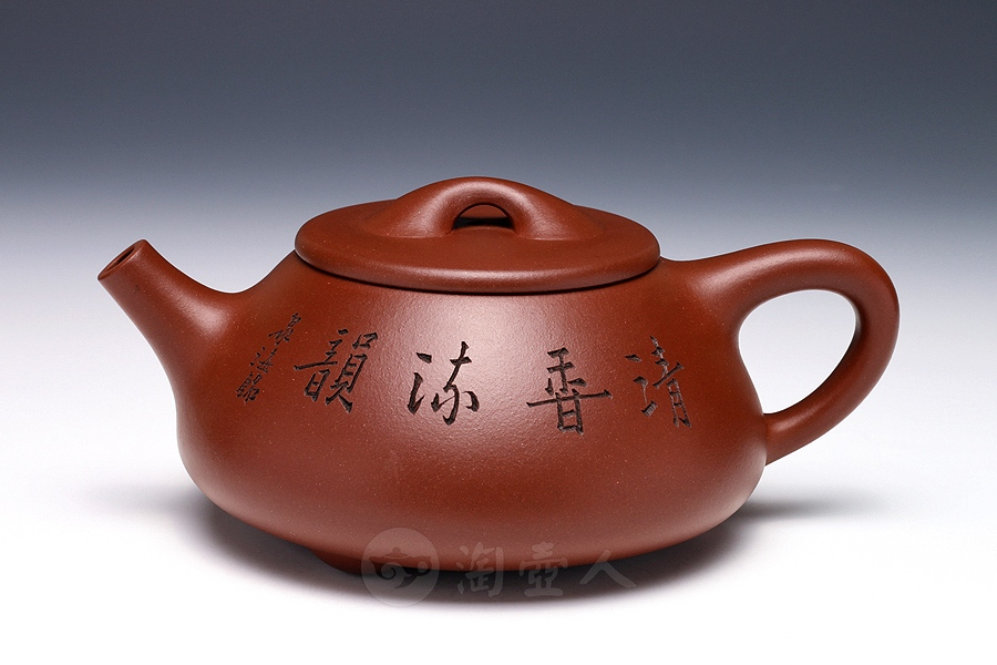 景舟石瓢(谭泉海铭)