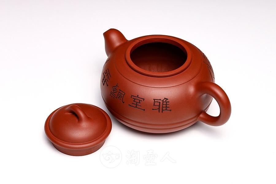 双线玉扁(谭泉海铭)
