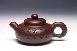 泉珠(毛国强铭)
