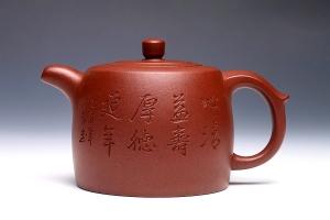 井栏(毛国强书铭)
