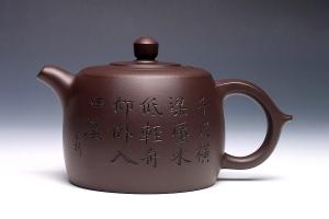 井栏(陈岩铭)