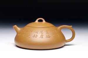 知儒(薄胎)