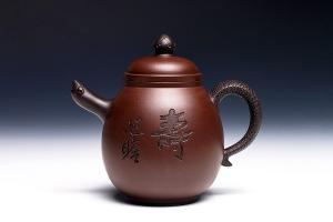 龟寿(朱屺瞻题徐永良刻)