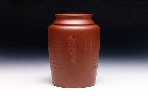 留香茶叶罐