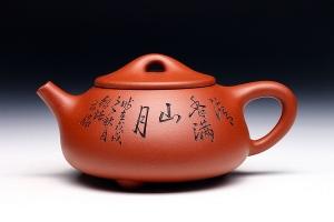 石瓢(顾绍培书铭)