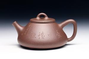 石瓢(陈国良铭)