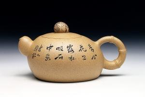 竹石(鲍志强铭)