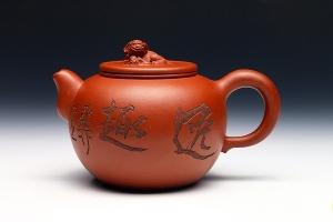 狮球壶(谢稚柳书画·孤品)