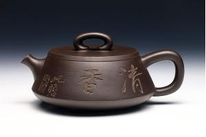 明泉壶(朱屺瞻书画·咸仲英刻)
