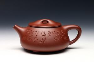 石瓢(汉棠式·厉上清刻)