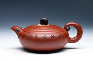 红香茗(鲍志强铭)