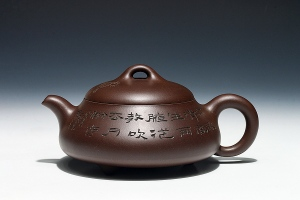石瓢(范建军铭)