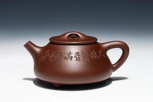 小石瓢(鲍仲梅书铭)