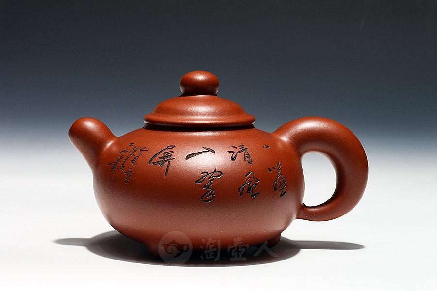 润泽壶(木石刻绘)